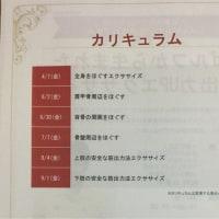 『近鉄文化サロン阿倍野』様にて、講座を開講させていただきます