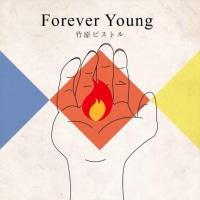 新曲「Forever Young」配信リリース!!
