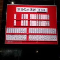 レミゼラブル 帝国劇場 5/21(火) ソワレ