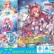 【VG-G-CB05】クランブースター第5弾 「七色の歌姫」発売