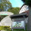榎本孝明美術館