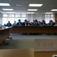 第7回県短期大学の4年制化に向けた懇談会を開催