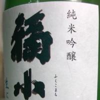 5/24 握り寿司
