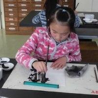 2月の墨絵教室