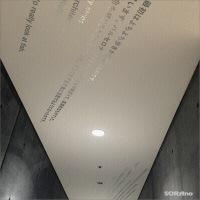 "21_21 DESIGN SIGHT、建築家 フランク・ゲーリー展 ""I Have an Idea"""