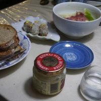 今日の朝御飯・・・