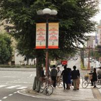 岡山 街なか 散歩 です