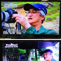 石橋睦美さん出演のテレビ番組にまたワイズオリジナルのあれが・・・。