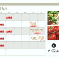 2016年6月  イベントのお知らせです♪ヽ(´▽`)/