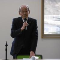 12月26日(月)理事・評議員会