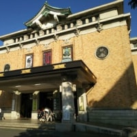 京都市立美術館「若冲の京都、KYOTOの若冲」