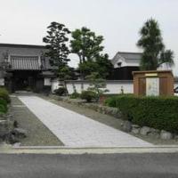 加東四国霊場第三十八番-上田の教王院