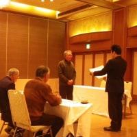 蔵王地区つるむらさき部会の総会が開催されました。