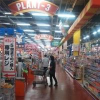 わが町の小型スーパーが閉店