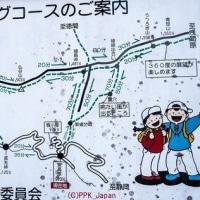 初春の青笹山を歩く