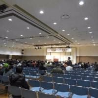 青山さんの講演会in高崎(2月5日)