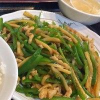 青椒肉絲定食を頂きました。 at 天下一 神谷町店