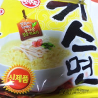 キス 麺(鶏絲麺)