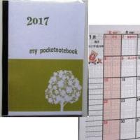 手作りカレンダーと手帳