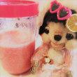 ピンクグレープフルーツ☆メイヤーレモン♡…ヘルシー♪