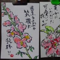 5月絵手紙授業は、人生の思い出の品これがテーマ