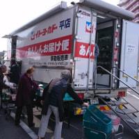 イトーヨーカドーさんの移動スーパーでお買い物です!!
