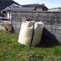 牛ふん堆肥500㎏が届く