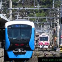 静岡鉄道はA3001と「ちびまる子ラッピング電車」すれ違い (2017年3月4日)