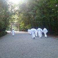 会議終了の早朝伊勢神宮に参拝してきました。こころがピリッとします。不思議です。