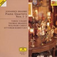 タマーシュ・ヴァーシャリ / ブラームス ピアノ四重奏曲全集