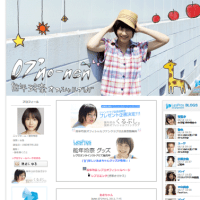 能年玲奈のブログ