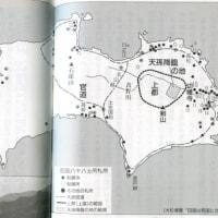 徳島・阿波に元々存在した伊津面(いずも:出雲)は葦原中国(いのはらのなかのくに)で長国(ながのくに)・・・古事記・伊予の二名島(いよのふたなじま)の四国、伊国(いのくに:倭国)、邪馬臺国(やまと国)