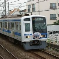 2016年10月22日 東急東横線 自由が丘 西武6058F 東京富士大学 大学院H・M