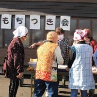 【田老】おもちつき会を開催しました~!!!