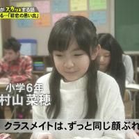 スカッとジャパン 鈴木梨央ちゃん