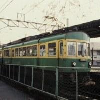 散りゆく桜と夜桜 春の江ノ電 1994-04-09