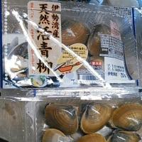 ピ~ン!と立つ活青柳(バカ貝)の握り寿司