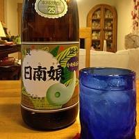 宮崎芋焼酎の代表格「日南娘」!