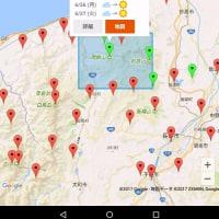 AmazonFire HD8で登山情報収集