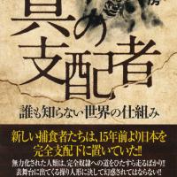 ����衢����衢���Ķ衢�𡢱��¤ǡ�¿���οͤ����������ݤ�Ƥ��ޤ�!