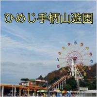 岡山 6月25日 おもちゃ王国 雨天決行 本日最終日