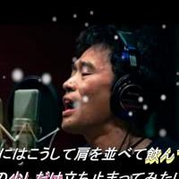 Christmas.Songs.medley 【クリスマスソング】メドレー2016