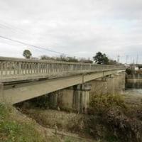大門橋の親柱の銘板