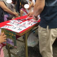昼と夜の100円商店街☆