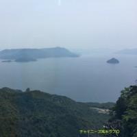 弥山 ~広島県~ #1