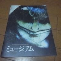 雨の日はカエル男が現れる