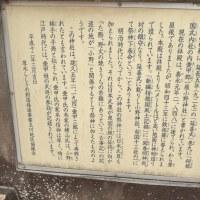 厚木 小野神社