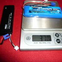 H501S 30Cバッテリー
