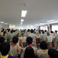 みしま地区総会