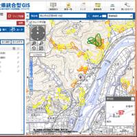 土砂災害の危険箇所を点検。岡山県庁の土砂~マップに「土砂災害の基礎調査が終わっただけの範囲」が未掲載